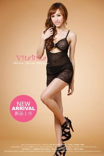 Lingerie Babydoll Nightwear VT110