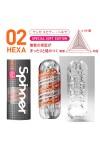 Tenga Spinner 02 Hexa (Special Soft Edition)