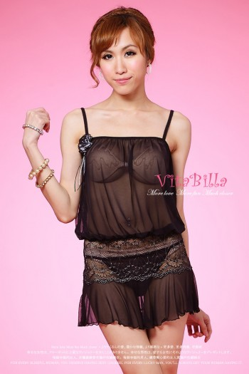 [VitaBilla] Sexy Lingerie Babydoll Skirt