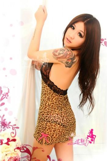 Leopard Ring Lingerie